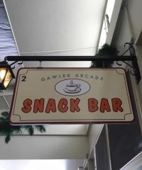 Gawler Arcade Snack Bar