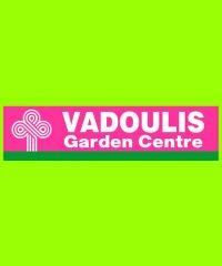 Vadoulis Garden Centre